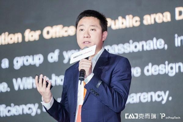 inSolution 亮相2020 inPropTech未来地产科技峰会