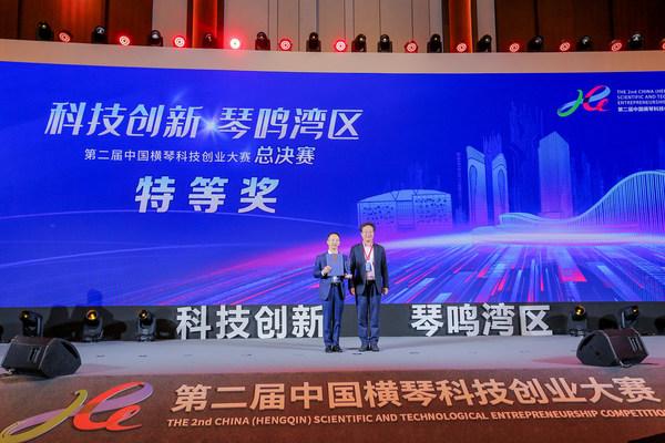 芯耀辉科技摘得第二届中国横琴科技创业大赛桂冠