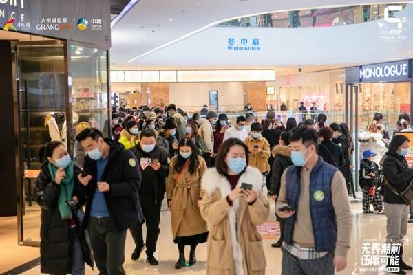 成都大悦城单日销售4145万