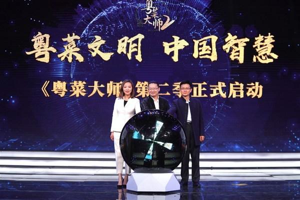 Longkom Media và Tập đoàn Shenzhen Media khởi chiếu sê-ri phim tài liệu