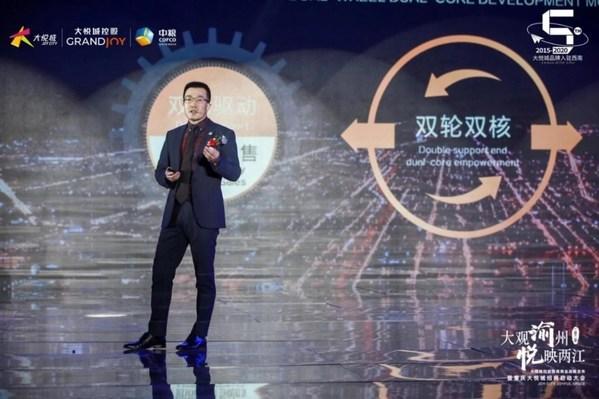 """大悦城田维龙:启航""""新五年""""大悦城西南商业必不负期待"""