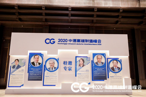 TUV Rheinland reaffirms commitment to smarter manufacturing at China-Germany Advanced Manufacturing Summit 2020