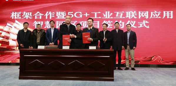 Changde CRRC New Energy Vehicle Co., LTD Launches 5G+ Dark Smart Factory