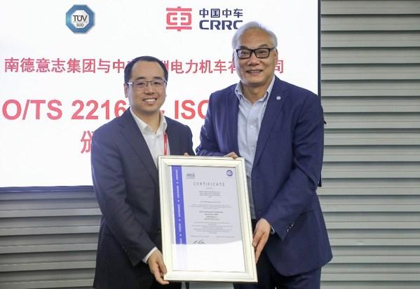 TUV南德授予中车株机ISO/TS 22163 & ISO 9001证书