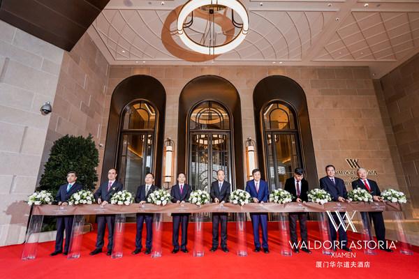Hilton Celebrates 300-Hotel Milestone in China Market with Opening of Waldorf Astoria Xiamen