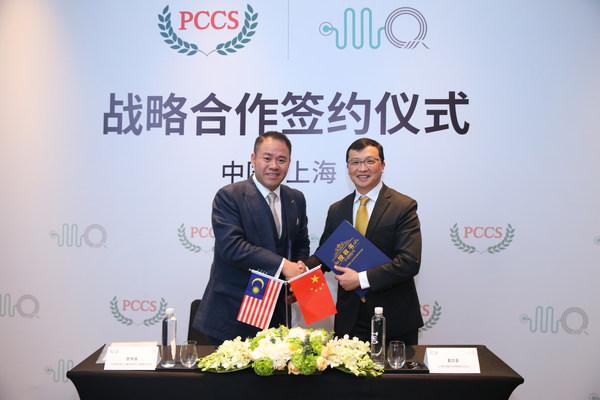 成工业集团与申淇医疗达成战略合作,共谋亚太区医疗大健康蓝图