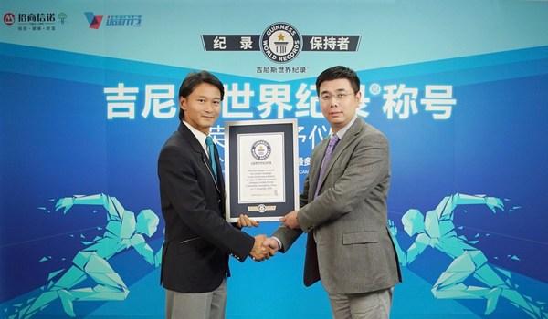 招商信诺人寿吉尼斯世界纪录挑战成功,近6万人共同参与