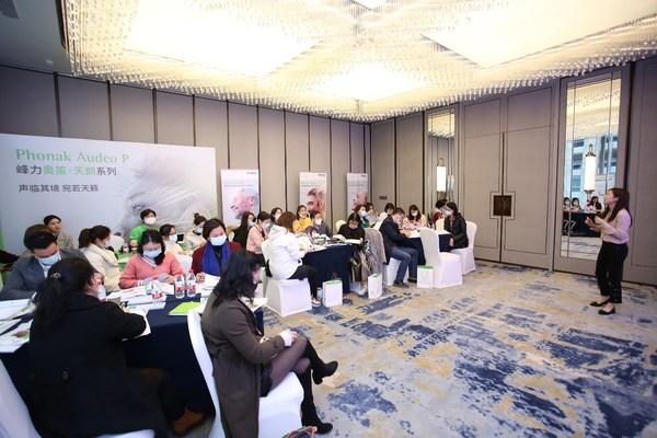 峰力助听器天朗预告会•2020全国精英验配师工作坊(广州站)开启