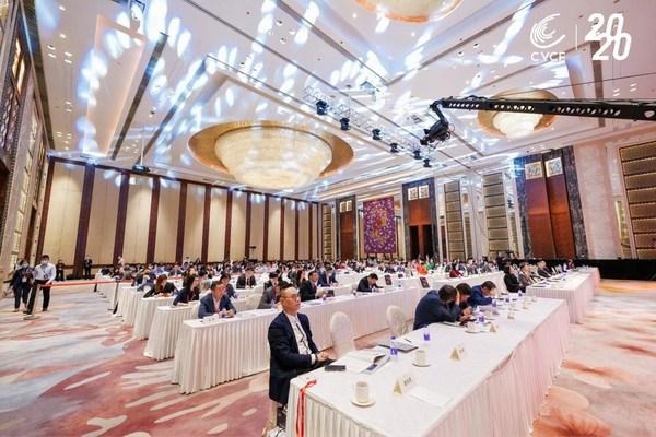 2020中国(深圳)风险投资高峰论坛CVCF盛大启幕