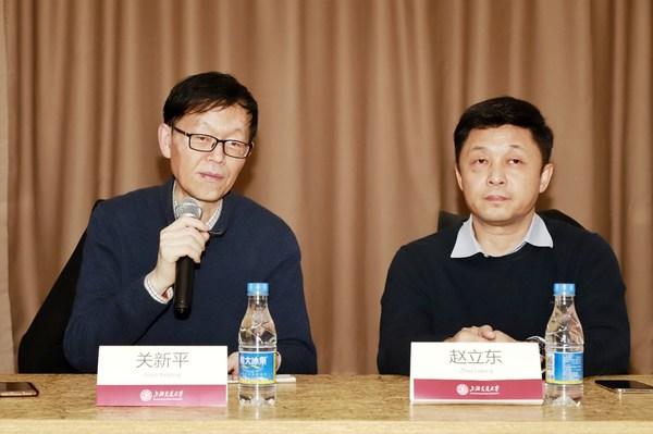 上海交通大学电院关新平院长致辞