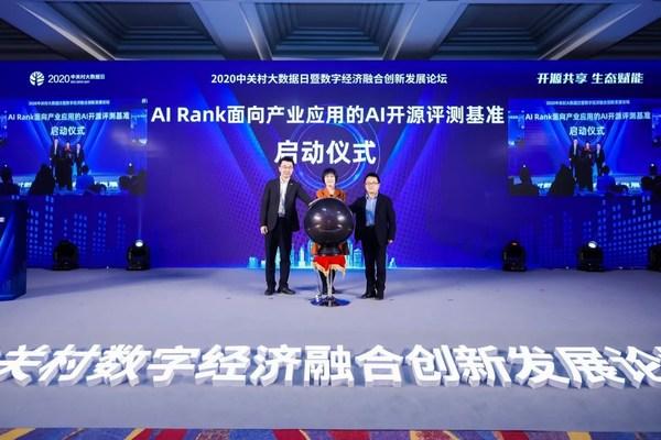 首个面向产业应用的AI开源评测基准AI-Rank正式发布