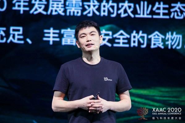 极飞科技创始人彭斌在XAAC 2020上发表主旨演讲
