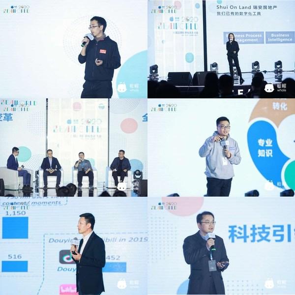 帷幄Whale SEAWORLD 2020 全域品牌数字化生态大会,探讨数据价值