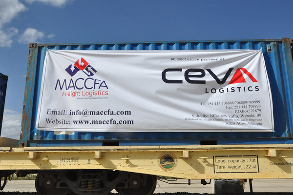 CEVA Logistics在埃及和埃塞俄比亚开设合资企业 持续在非洲的扩张