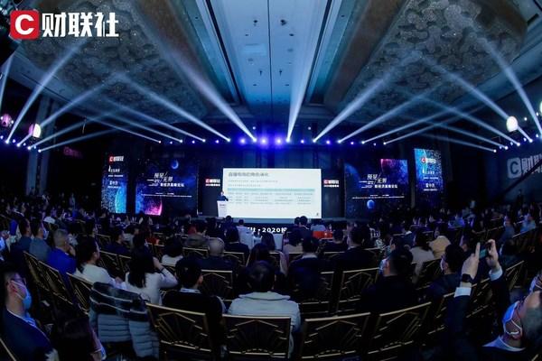 2020财联社-投资峰会完满落幕  大佬们来年的投资策略是什么?