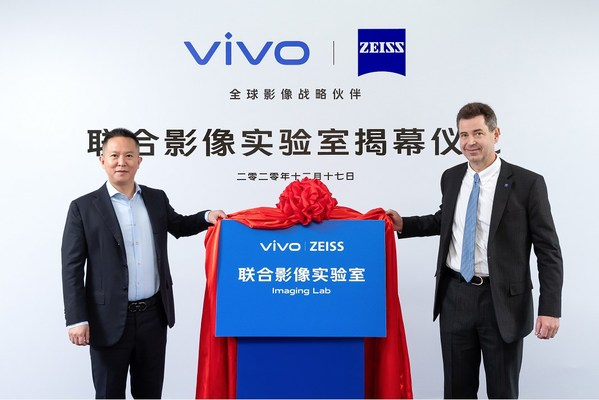 vivo与蔡司宣布开启全球影像战略合作