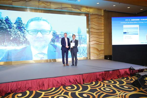 中国能源转型展望专家论坛在北京成功举行