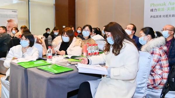 峰力助听器天朗预告会-2020全国精英验配师工作坊(重庆站)开启