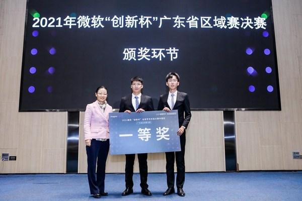 广东工业大学DMIR团队