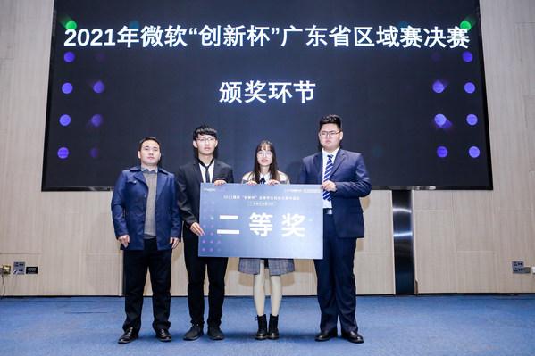 中山大学Sunicorn团队进行项目路演