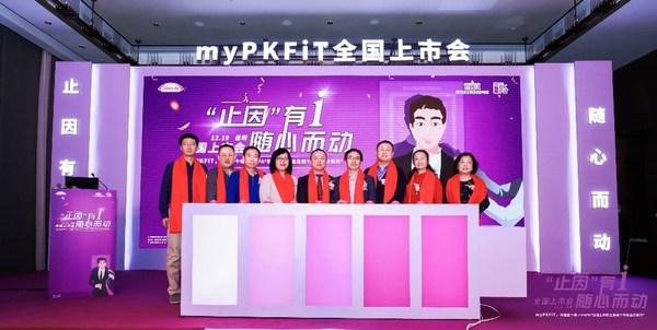 武田药代动力学指导下的A型血友病管理工具myPKFiT中国上市