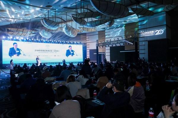 21世纪住宿业高峰论坛2020在上海举行