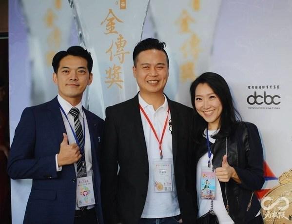 華人公益獎,典禮現場