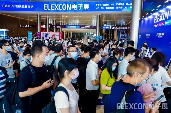 作为硬科技交流领域的重要展会,ELEXCON电子展的初衷就是围绕电子产业生态链的全服务平台,将世界技术引进来,将国产技术推出去,促进产业链上下游的深入交流与探讨,共同促进电子产业大发展,让我们可以预见到的趋势早日变为现实。