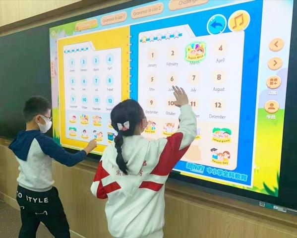 """新东方小学升级教学平台""""老师好课"""",教学提质增效驶上快车道"""