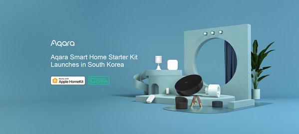Aqara Smart Home Starter Kit, 한국에서 첫선 보여