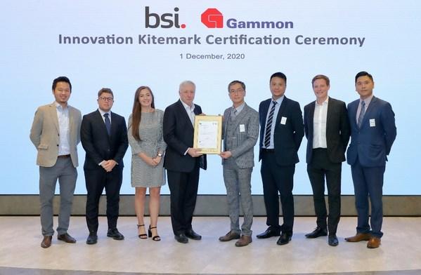 金门建筑成为英国以外地区首家获得BSI Kitemark创新管理认证的企业