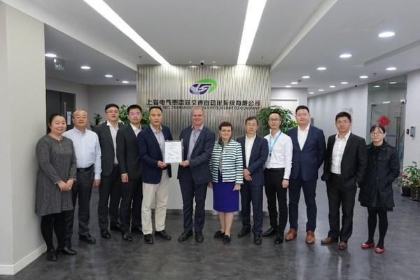 上海电气泰雷兹TSTCBTC(R) 2.0信号系统首获中国城市轨道交通装备产品认证
