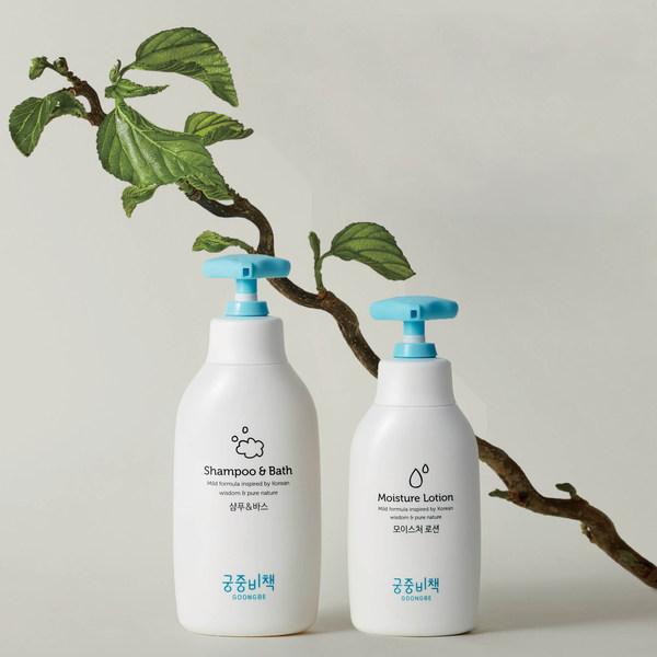 GOONGBE 'Shampoo & Bath' 'Moisture Lotion'