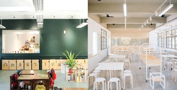 「美感×未来教育」展-台湾が生活の美感認識のために学校キャンパスを再設計