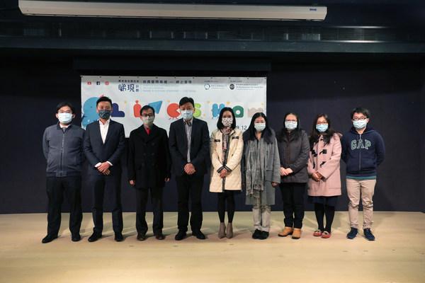 灌橋董事魏遠強(左四)與一眾參與「睇現」計劃小學的校長,不少校長都分享參加計劃後同學們都更積極節能,以及了解環保背後的意義。