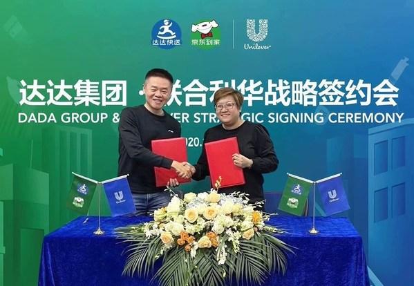Dada Group & Unilever Strategic Signing Ceremony