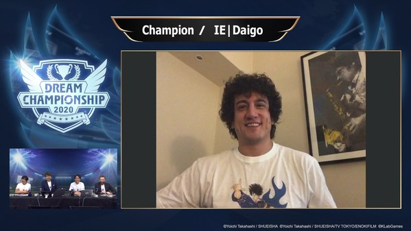 IE|Daigo from Italy Crowned Champion of the