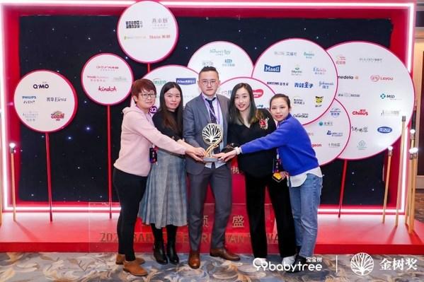 可丽蓝荣获2020宝宝树金树奖年度专业口碑奖