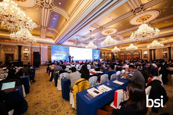 BSI第三届万物互联-智慧高峰经济论坛成功召开