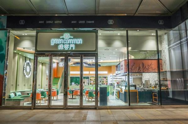 Green Common绿客门内地首店 正式落户上海长宁来福士广场