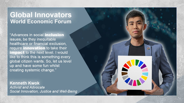 Scaling Innovation at World Economic Forum: An Interview with Kenneth Kwok, Founder and CEO of Global Citizen Capital