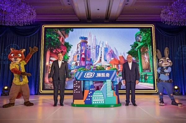 上海迪士尼度假区和斯凯奇达成数年战略联盟