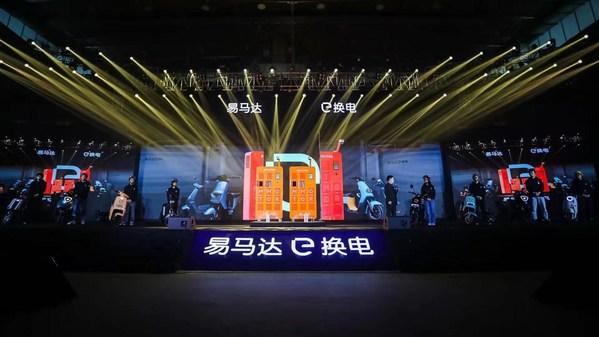 業界イノベーターのImmotorが新製品マトリクスを発表、中国での展開を加速し海外市場制覇目指す