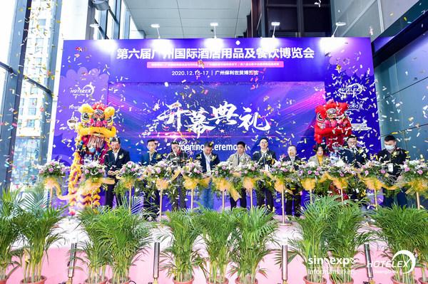 第六届HOTELEX广州国际酒店用品及餐饮博览会圆满举办
