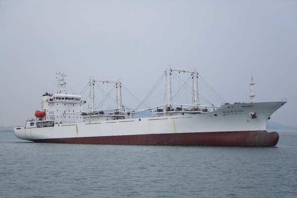 Pingtan Marine Enterprise Announces China's Largest Fishery Support Vessel and 6 Squid Jigging Vessels Sailing to Sea