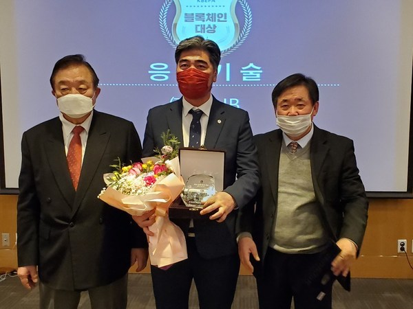 GHB memenangi anugerah teknologi baharu di Majlis Anugerah Blok Rantai 2020