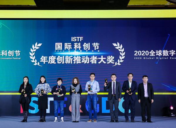 """互联网运营部负责人付丽娟(左3)代表福寿云科技领取""""2020年度创新推动者""""大奖"""