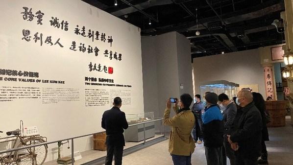 李锦记的企业价值观深受嘉宾认可