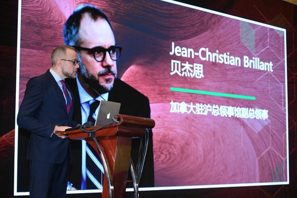 加拿大驻沪总领事馆副总领事Jean-Christian Brillant贝杰思先生致辞