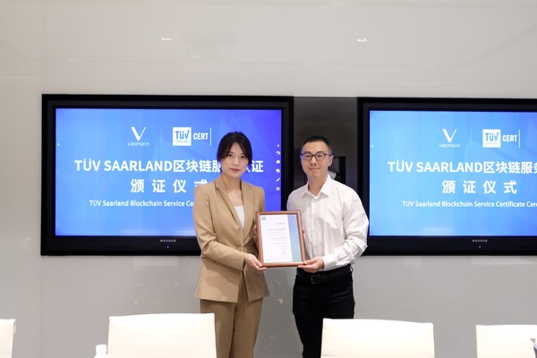 VeChainがTUV Saarland認証を取得、世界初の5つ星ブロックチェーンサービスプロバイダーに